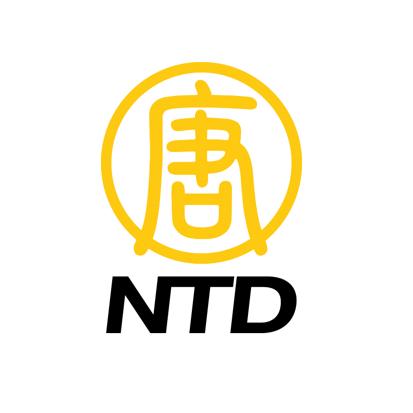 NTD Chinese
